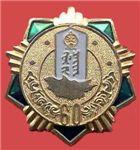 Знак 60 лет ПВ Монголии